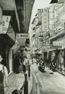 澳門印象•街道