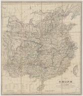 Carte de la Chine dressee d'apres les materiaux Chinois les plus authentiques