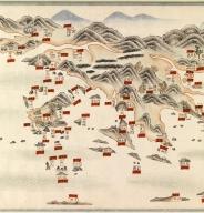 南中國海岸圖 = Carte des côtes sud de la Chine. Part 9