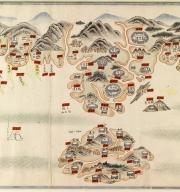 南中國海岸圖 = Carte des côtes sud de la Chine. Part 14