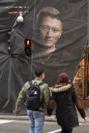 殷皇子馬路英皇珠寶的廣告