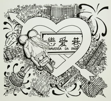The Love Of Macau