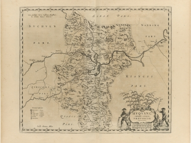 Huquang, imperii sinarum provincia septima