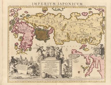 Imperivm Japonicvm, per regiones digestvm sex et sexaginta atqve ex ipsorvm Japonensivm mappis