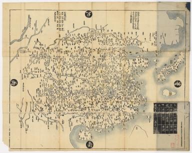 大明都城図 = Dai Min tojōzu