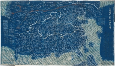 大清萬年一統地理全圖 = Complete geographical map of the great Qing Dynasty