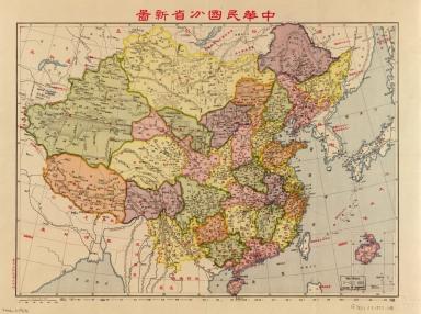 中華民國分省新圖