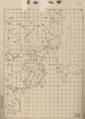南北洋合圖 = Coastal map of Imperial Qing
