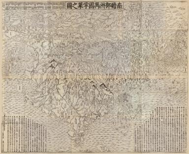 南瞻部洲萬國掌菓之圖 = Nansenbushū bankoku shōka no zu