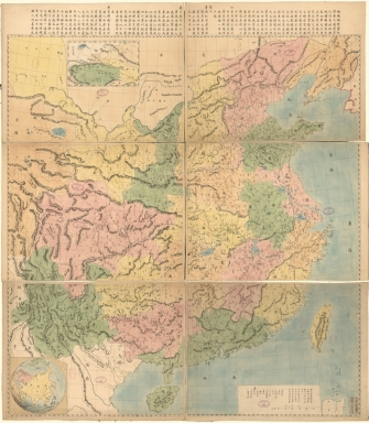 皇朝直省與地全 = Qing Empire's complete map of all provinces