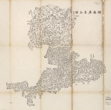 湖南廣東合圖