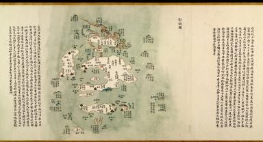 中華沿海形勢全圖. Part 8