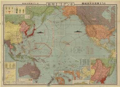 非常時國防一覧東亜太平洋地圖 = Hijōji kokubō ichiran Tōa Taiheiyō chizu