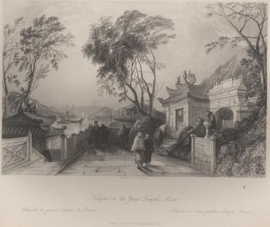 Chapel in the great temple, Macao = Chapelle du grand temple de Macao = Kapelle in dem grosssen Temple, Macao