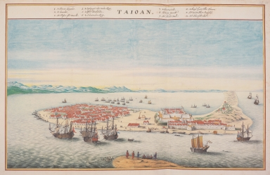 Bird's eye view of Tayouan and Fort Zeelandia = 大員港市鳥瞰圖