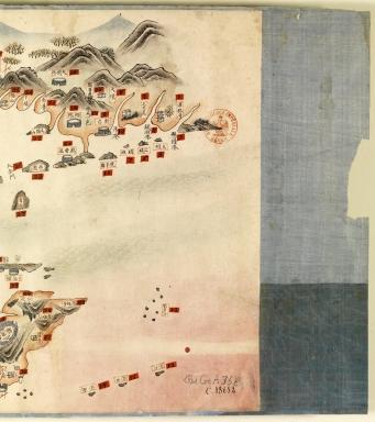 南中國海岸圖 = Carte des côtes sud de la Chine. Part 1