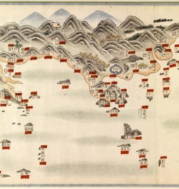 南中國海岸圖 = Carte des côtes sud de la Chine. Part 8