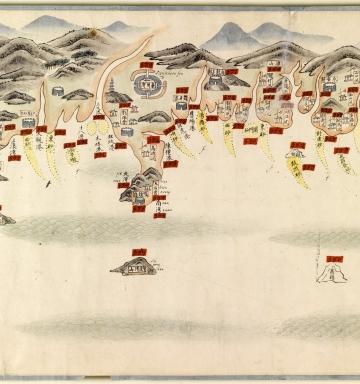 南中國海岸圖 = Carte des côtes sud de la Chine. Part 15