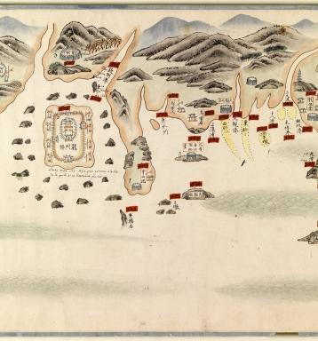 南中國海岸圖 = Carte des côtes sud de la Chine. Part 16