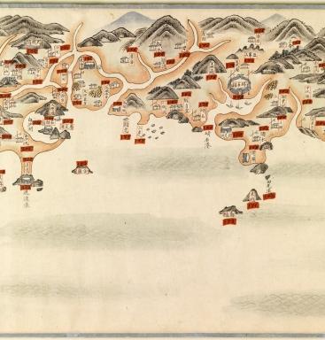 南中國海岸圖 = Carte des côtes sud de la Chine. Part 5