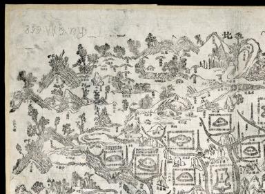 廣東省地圖 = Carte de la province de Canton. Part 1