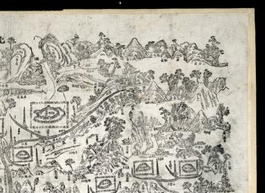 廣東省地圖 = Carte de la province de Canton. Part 2