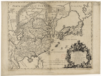 Il regno della China detto presentemente Catay, e Mangin, diviso sopra le Carte piú esatte nelle sue Principle Provincie