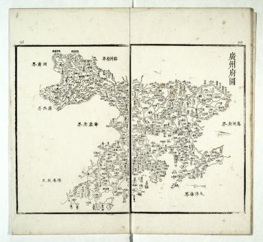 Cartes géographiques des provinces de la Chine. Guangzhou Fu