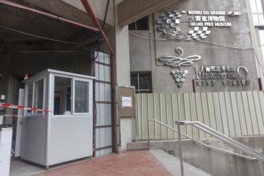 裝修中的賽車博物館及紅酒博物館