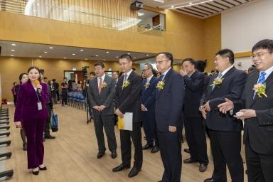 唐廷樞研究中心開幕