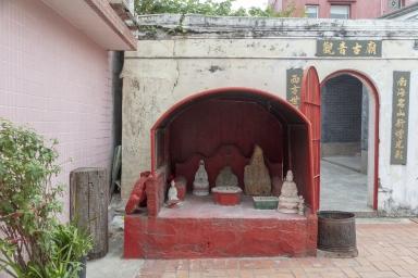 路環觀音古廟