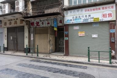 大街,相繼結業的老店
