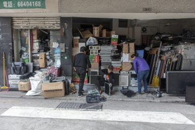 噶地利亞街20號,收舊電器拆解液晶面板的店鋪