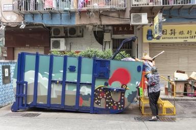 草堆街的垃圾收集站