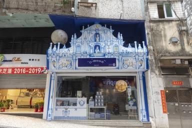 主教巷店鋪門面裝飾