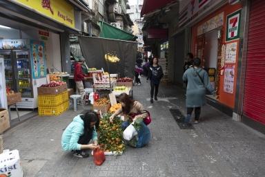 高尾街,售賣年桔的街頭攤檔