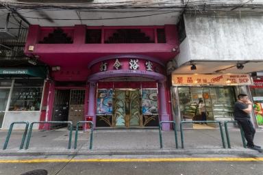 """營地大街39號,百年老店""""霍耀昌""""搬遷"""