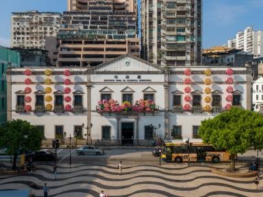 市政署大樓的國慶裝飾