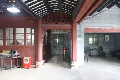 唐紹儀故居