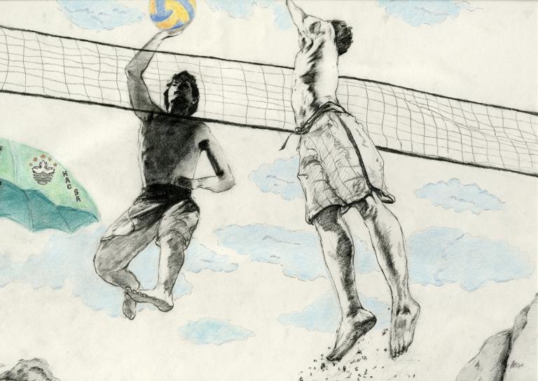 黑沙上的排球之舞