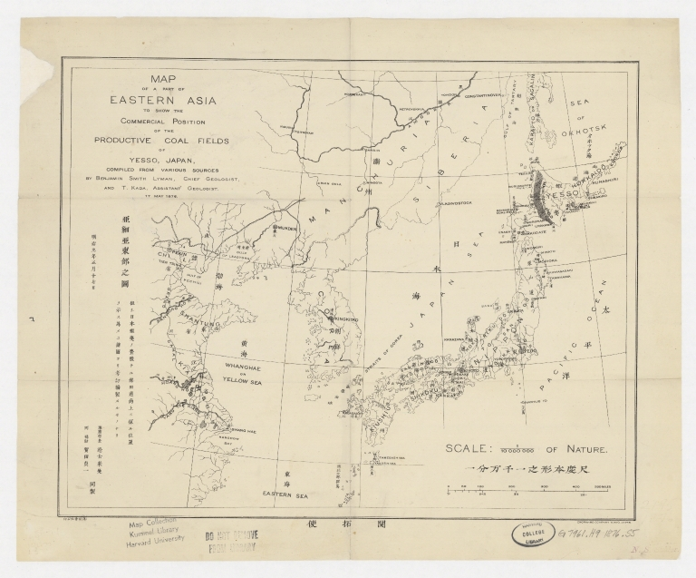 Map of a part of Eastern Asia to show the commercial positions of the productive coal fields of Yesso, Japan = 亜細亜東部之圖