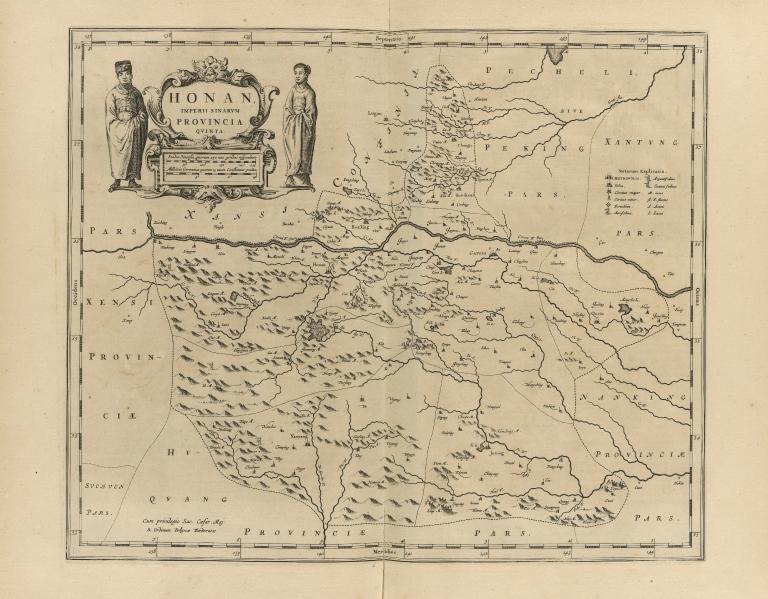 Honan, imperii sinarum provincia quinta