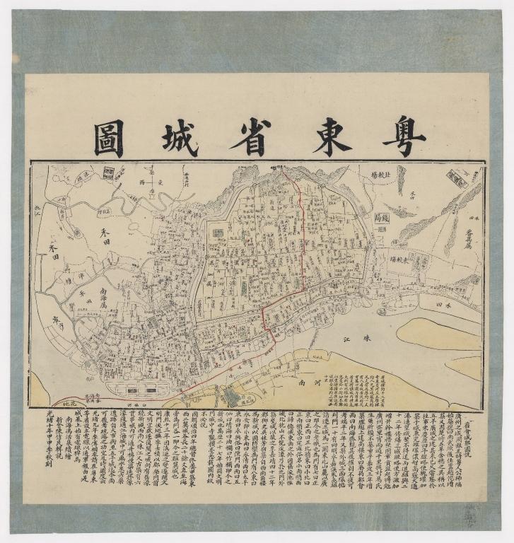 粵東省城圖