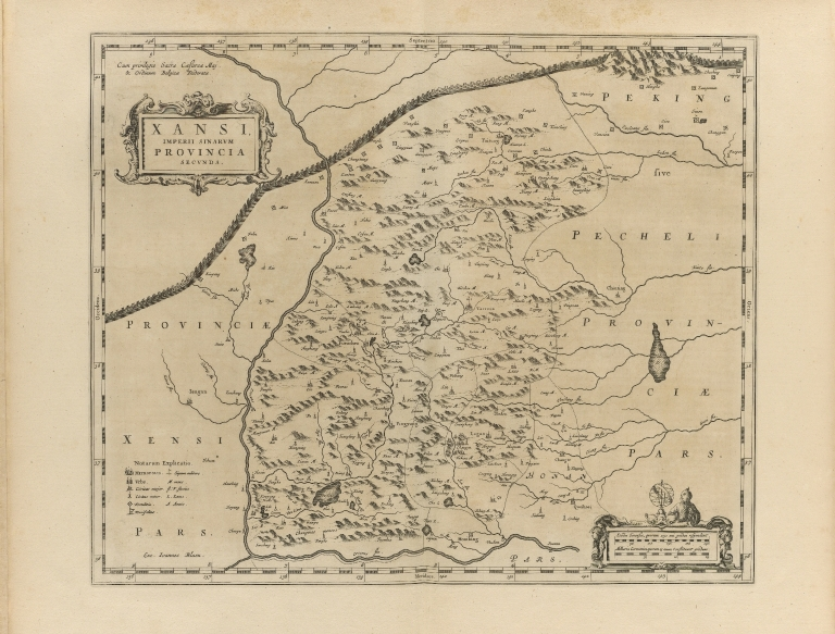 Xansi, imperii sinarum provincia secunda