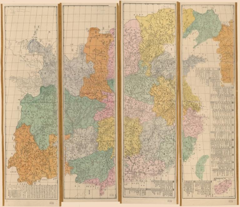 [皇朝直省與地全圖] = Qing Empire's complete map of all provinces