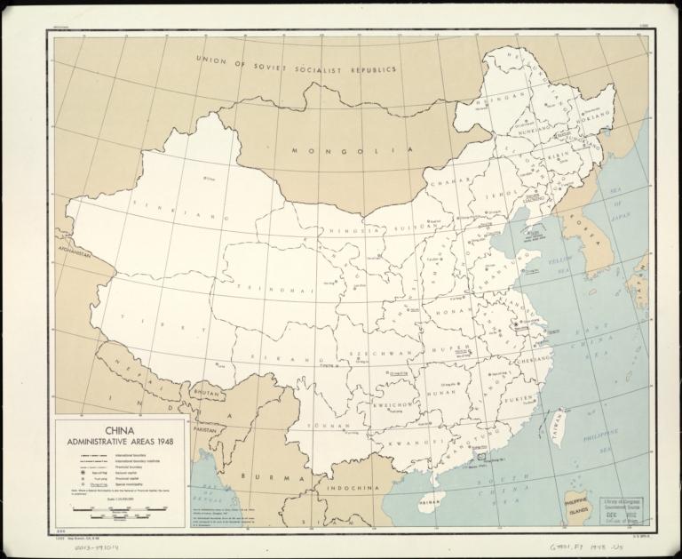 China, administrative areas 1948