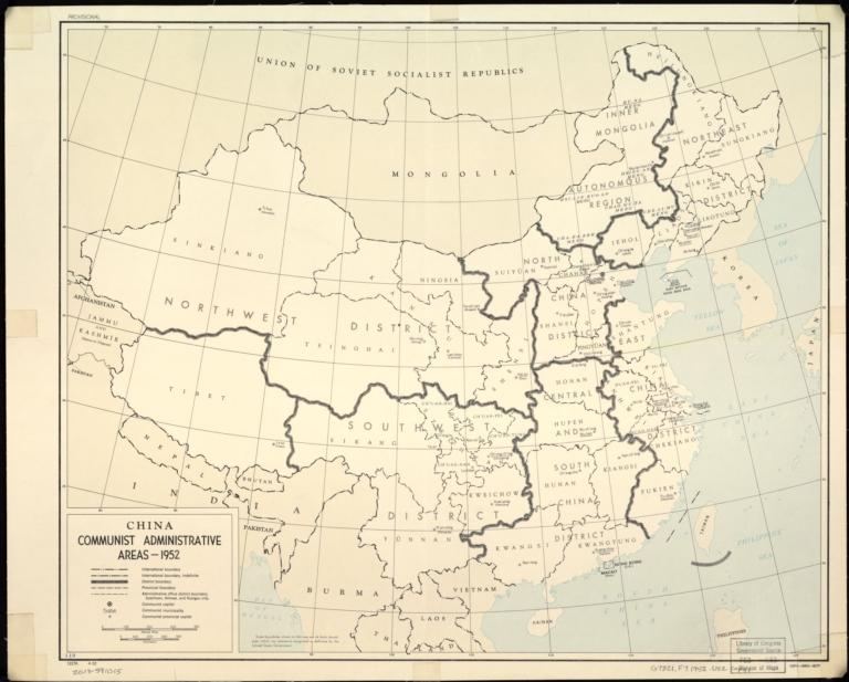 China, communist administrative areas 1952