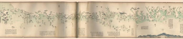 海疆洋界形勢圖.Part 3