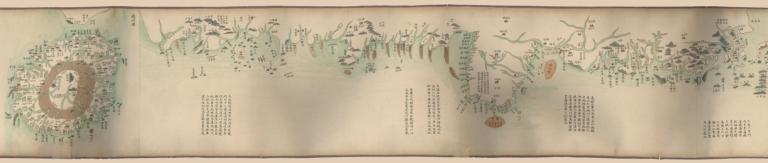 海疆洋界形勢圖.Part 4