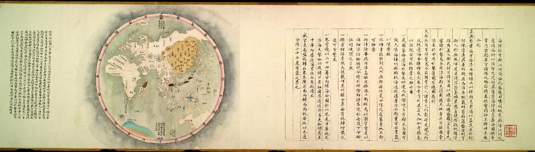 中華沿海形勢全圖. Part 1